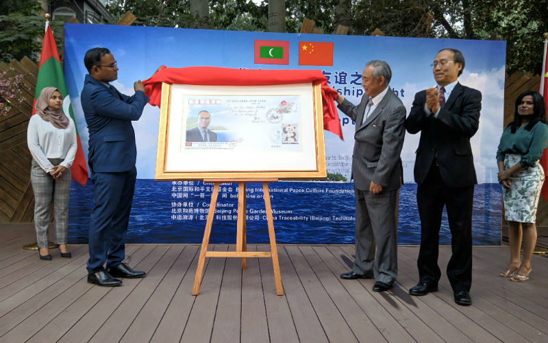 Ambassadors was given a warm farewell by Ambassadors and friends during Maldives – China Friendship Night